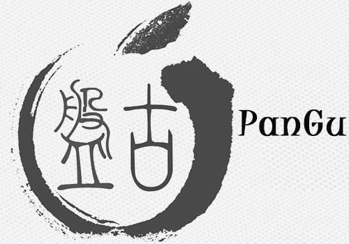 Pangu-Jailbreak