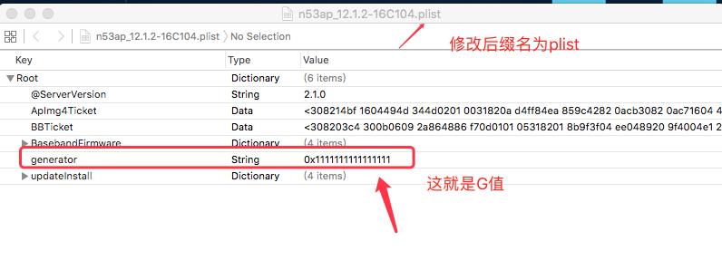 iOS12 A7/A8 固定Generator值图文教程 | 雷锋源中文网